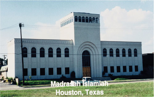 Madrasah Islamiah, Houston, Texas